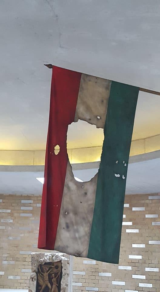czechrepublicflag.jpg